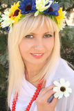 Smiling Ukrainian woman Royalty Free Stock Photo