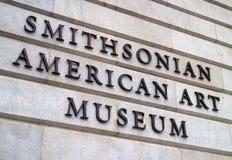 Smithsonian American Art Museum Stock Photo