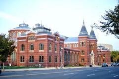 Smithsonian muzeum Obrazy Stock