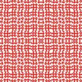 Sömlös modell med den symmetriska prydnaden Diagram abstrakt begrepp för röd färg på vit bakgrund Broderimotiv Royaltyfria Bilder