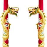 smoków filary Zdjęcia Royalty Free