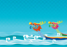 Smok łodzi festiwalu tło Fotografia Royalty Free