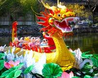 Smok łodzi festiwalu lampion zdjęcie stock