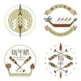 Smok łodzi festiwalu logo ikony projekta ilustracja zdjęcie stock