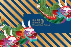 Smok łodzi festiwalu przekątny karta royalty ilustracja