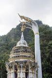Smok świątynia Obraz Royalty Free