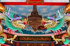 smok chińska statua Zdjęcia Royalty Free