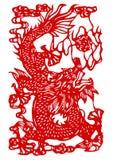 smok czerwień royalty ilustracja