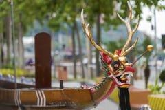 Smok głowa na dragonboat obrazy royalty free