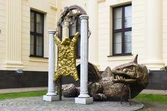 Smok i Złoty runo Zdjęcia Royalty Free