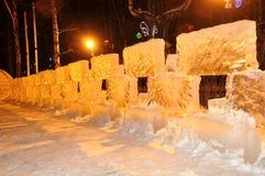 Smok lodowa Rzeźba Obrazy Royalty Free