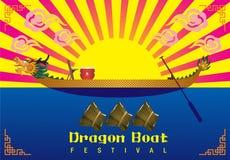 Smok łodzi festiwal Obrazy Royalty Free