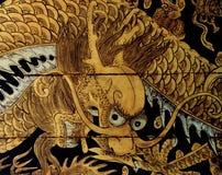 Smok w złocie zdjęcie royalty free
