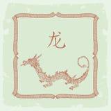 smoka chiński zodiak ilustracji