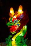 Smoka Chiński Latarniowy festiwal Zdjęcie Royalty Free