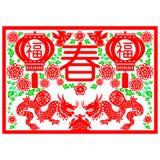 smoka chiński nowy rok ilustracja wektor