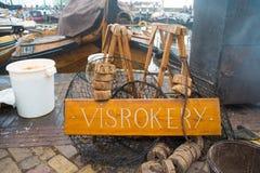 Smokehouse ψαριών ασπίδα Στοκ φωτογραφίες με δικαίωμα ελεύθερης χρήσης