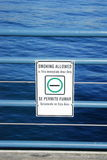 Smoking Allowd Sign Stock Image