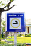 Smoking area Stock Image