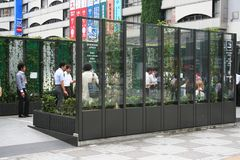 Smoking Area, Tokyo Japan Royalty Free Stock Image