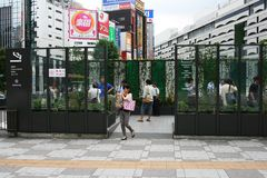 Smoking Area, Tokyo Japan Royalty Free Stock Photos