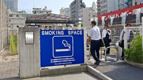 Smoking space Royalty Free Stock Photos