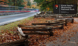 Smoky Mountains Enterance Stock Photos