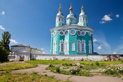 Smolensk, cattedrale di presupposto Immagini Stock Libere da Diritti