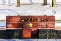 Smolensk--dname der Stadt auf dem Granitblock auf der Gasse von Heldstädten nahe der der Kreml-Wand Stockfotos