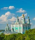 Smolensk Stock Image