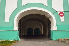 Smolensk Royalty Free Stock Photo