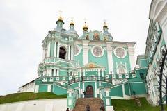 Smolensk Royalty Free Stock Photos