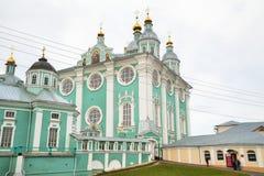 Smolensk Stock Images