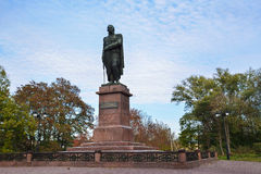 Smolensk Royalty Free Stock Images