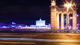 Smolenskaya del ponte di Mosca Fotografia Stock