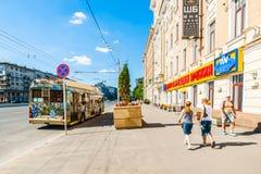 Smolensky boulevard av den trädgårds- cirkeln av Moskva Royaltyfri Foto