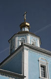 Smolensky Kathedrale. Belgorod. Russland. Lizenzfreie Stockbilder