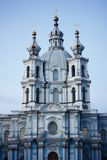 Smolny Photos stock