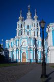 Smolny cathedral in petersburg Stock Images