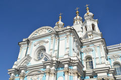 Smolny Cathedral of the Resurrection Stock Images