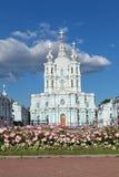 Smolny cathedral Stock Photos