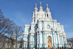 Smolny Cathedral on a sunny spring day Royalty Free Stock Photos