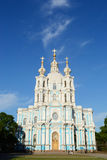 Smolny Cathedral on a sunny summer day Stock Image