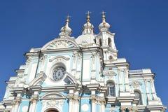 Smolny cathedral Royalty Free Stock Photos