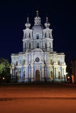Smolny Convent, the Cathedral Royalty Free Stock Photos