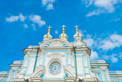 Smolny Convent of the Resurrection Stock Images