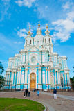 Smolny Convent of the Resurrection Stock Photo