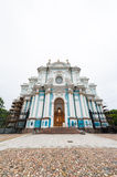 Smolny Convent of the Resurrection Stock Photography