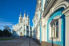 Smolny domkyrka. St Petersburg Ryssland Fotografering för Bildbyråer