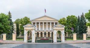 Smolny Institute Fotos de archivo